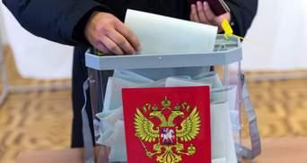 """Поводимося як цивілізована країна, – """"слуга народу"""" про вибори до Держдуми в Україні"""