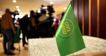 """""""Слуги народу"""" проведуть засідання 20 вересня: що розглянуть нардепи"""