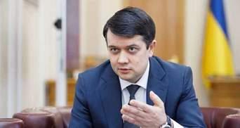 """""""100 тысяч гривен за отставку"""": Разумков обратился к правоохранителям"""