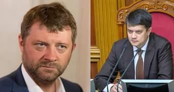 """Мне не предлагали, – Корниенко о слухах относительно """"покупки"""" депутатов за отставку Разумкова"""