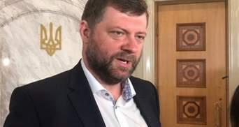 """""""Слуги народа"""" соберутся на заседание: рассмотрят ли отставки в правительстве"""