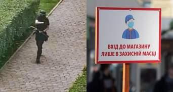 Стрельба в Перми и продление карантина: главные новости 20 сентября