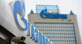 """""""Газпром"""" відмовився збільшувати транзит газу через Україну в жовтні"""