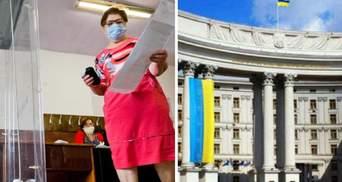 """РФ выдает желаемое за действительное, – МИД о заявлениях по """"международным наблюдателям"""" в Крыму"""