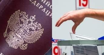 """""""Крым – это Украина"""": ЕС не признал российские выборы на полуострове"""