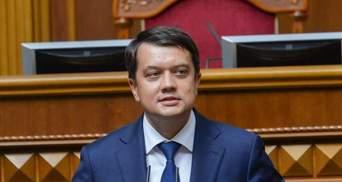 """Підписів не збирають, – у """"Слузі народу"""" прокоментували гроші за відставку Разумкова"""