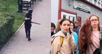 Мода на убийство беззащитных: пермская стрельба может повториться в Украине