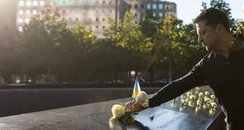Зеленський вже прибув у США: вшанував пам'ять загиблих у терактах 11 вересня – перші фото