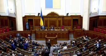 Рада збереться на позачергове засідання, щоб розглянути питання ФОПів