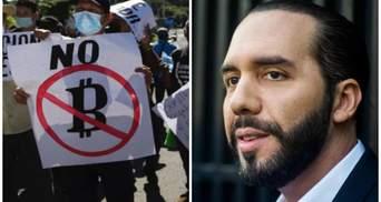 """""""Найкрутіший диктатор"""": президент Сальвадора змінив опис у твітері на тлі протестів"""