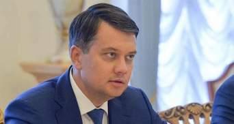 Усі опозиційні фракції виступили проти відставки Разумкова