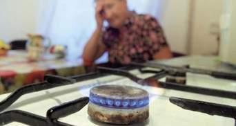 Майже 308 тисячам жителів Львівщини можуть відключити газ через борги