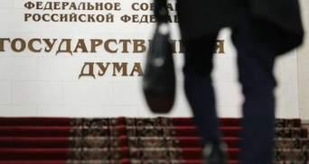 """Нужны юридические действия Запада, – Фейгин о """"выборах"""" на оккупированных территориях"""