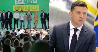 """Інвентаризація лав """"слуг народу"""": навіщо Зеленський запросив політсилу у Трускавець"""