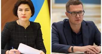 """На збори """"слуг"""" у Трускавці покличуть Венедіктову і Баканова"""