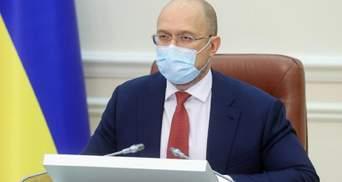 В Україні схвалили план з понад 50 проєктів актів для євроінтеграції