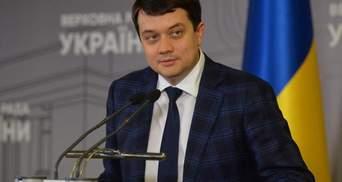 """Разумков відреагував на звинувачення """"Слуги народу"""" в """"некомандній роботі"""""""
