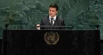 Україна не засинала, важко заснути під звуки пострілів, – Зеленський під час Генасамблеї ООН