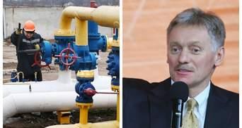"""Кремль """"пояснив"""" Білому дому, як зберегти транзит газу через Україну"""