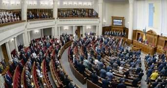 Верховна Рада вирішила працювати, поки не ухвалить закон про олігархів