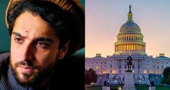 Обіцяв відсіч талібам: конгресмени поговорили з лідером спротиву Афганістану Ахмадом Масудом