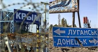 Для українців окупація Криму та війна на Донбасі – частини конфлікту, влаштованого Росією