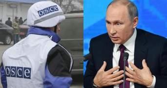 Без зайвих очей: чому Росія прибирає спостерігачів ОБСЄ з Донбасу