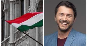 Угорщина викликала посла України, Притула створює нову партію: головні новини 28 вересня