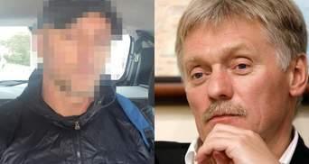 Задержание убийцы главы сельсовета Симеиза: заказчиком может быть пресс-секретарь Путина Песков