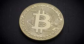 """""""Цифра, которую невозможно представить"""": трейдер поделился новым прогнозом относительно биткоина"""