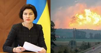 Канонады на военных складах: Венедиктова рассказала о расследовании громких дел