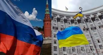 Почему Украина не разрывает дипломатические отношения с Москвой: МИД объяснило нюансы