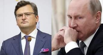 """Кулеба резко ответил Путину на слова о пересечении """"красных линий"""" из-за прихода НАТО"""