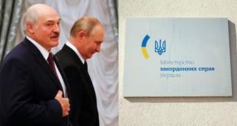 """По шаблонам роспропаганды, – Украина отреагировала на заявления Лукашенко о новом """"фронте"""""""