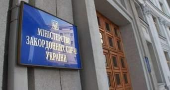 """Украина обратится в Еврокомиссию из-за газового контракта Венгрии с """"Газпромом"""""""