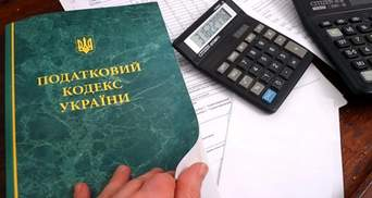 Накупил авто и землю на 26 миллионов гривен: налоговая заинтересовалась украинцем