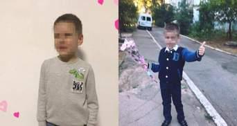 Сів у маршрутку і поїхав: у Херсоні сотні людей розшукували 6-річного Давида