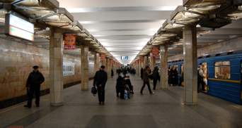 У Києві обмежать роботу метро: в чому причина