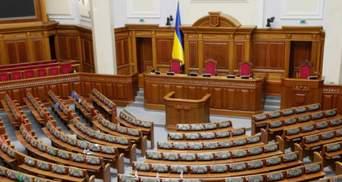 """""""Слуга народу"""" лідирує, за нею – ОПЗЖ: новий рейтинг політичних партій"""