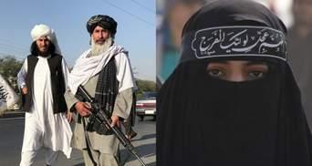 Освіта під забороною: дівчата та жінки не можуть відвідувати Кабульський університет