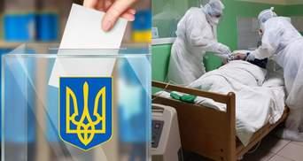 Явка буде низькою, – Зінченко припустив, чи проведуть вибори у Харкові попри COVID-19