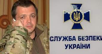 """В СБУ заявили о завершении расследования по """"делу Семенченко"""""""