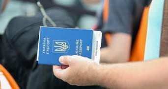 Сигналів не було, – у МЗС відреагували на чутки про скасування безвізу для України