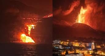 Извержение вулкана на Канарах: раскаленная лава достигла 50 метров в высоту