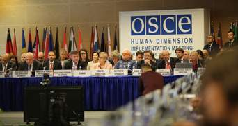 Абсурдні вимоги: МЗС Росії про вихід місії ОБСЄ з кордону