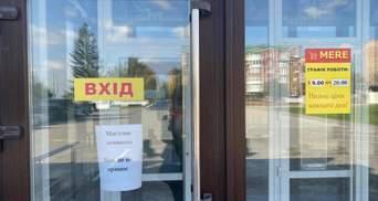Російський супермаркет у Чернівцях, проти якого виступав Данілов, закрили