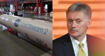 """Нова влада Німеччини може вплинути на запуск """"Північного потоку-2"""": що говорять у Путіна"""