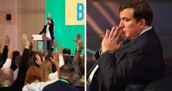 """""""Слуги народа"""" в Трускавце, задержание Саакашвили : главные новости 1 октября"""