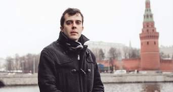 Боїться ФСБ: з Росії через переслідування втік журналіст-розслідувач