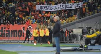 Битва банерів – фанати Динамо та Шахтаря вивісили образливі написи під час матчу: фото